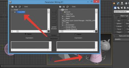 3D Max, Wire Parameters Dialog: новая «фишка»