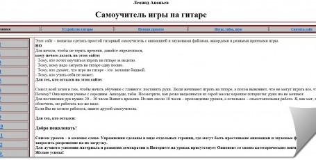 Полезные и интересные сайты: Samouch.ru