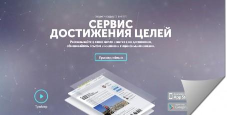 Полезные и интересные сайты: SmartProgress